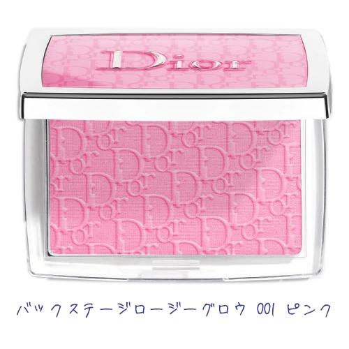 ブルべ夏タイプにお似合いなディオールのチーク、ステージロージーグロウ001番ピンクの画像です