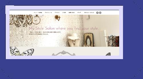 札幌でパーソナルカラー診断を行うL'Allure(ラリュー)のホームページの画像です